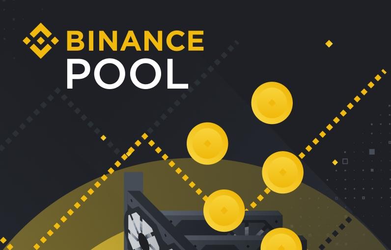 доходность на Binance Pool